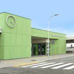 Dworzec IDS